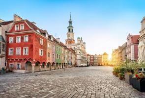 Nagroda Miasta Poznania za wyróżniającą się pracę dyplomową
